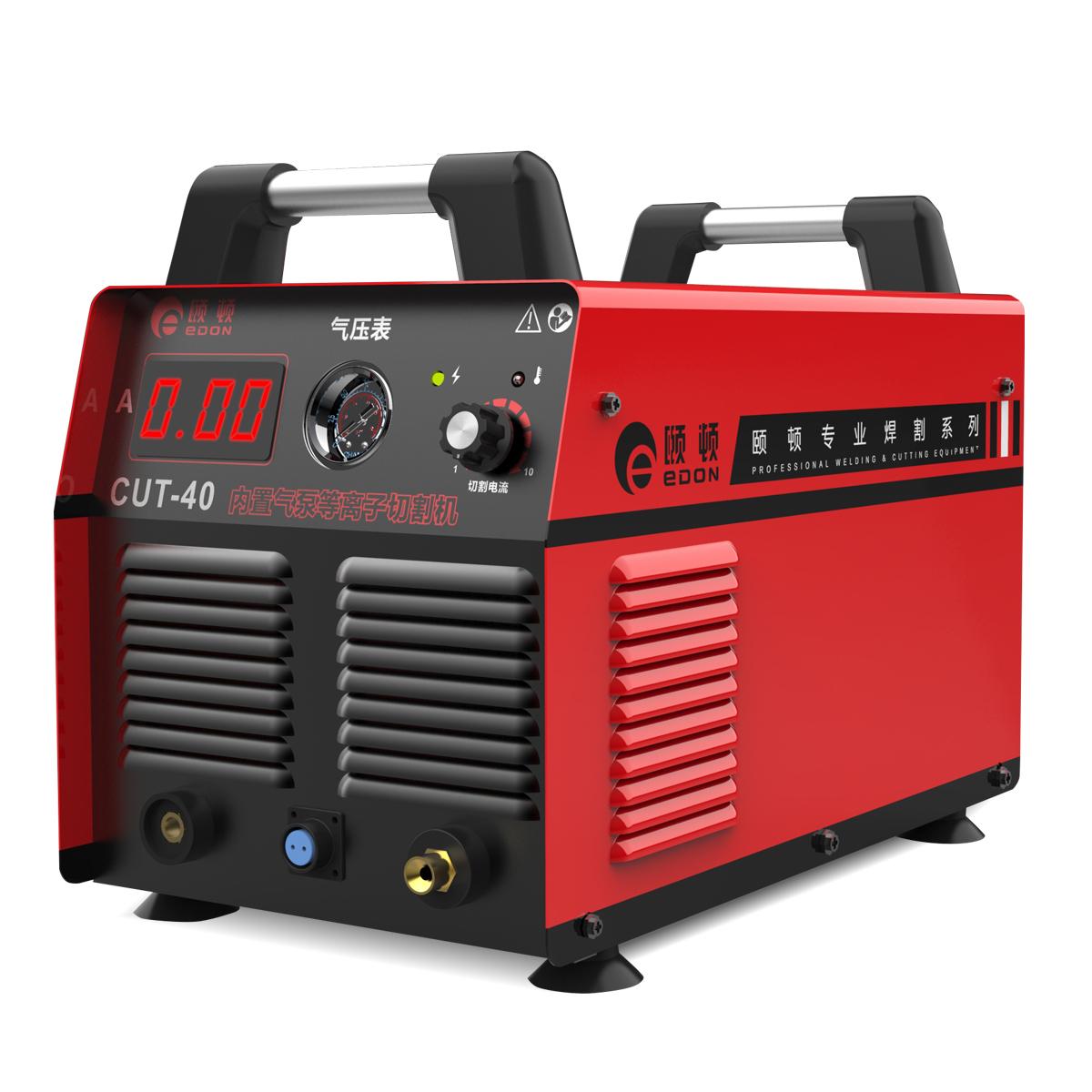 CUT-40(内置气泵)